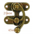 Antique Brass Hook Clasp